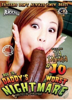 Daddy's Worst Nightmare 10