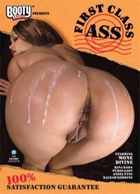 First Class Ass