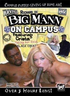 Big Mann on Campus