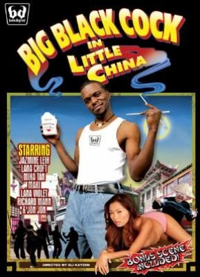 Big Black Cock - Little China
