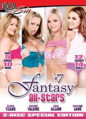 Fantasy All-Stars 7