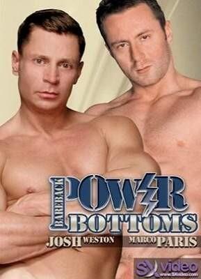 Bareback Power Bottoms