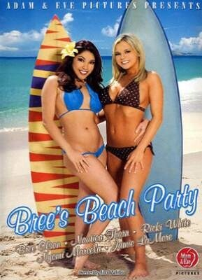 Bree's Beach Party
